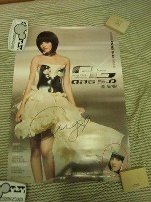 海報張韶涵~2007~ANG5.0同名專輯簽名海報 ~生日禮物~A51