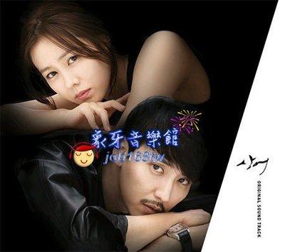 【象牙音樂】韓國電視原聲帶-- 鯊魚 Shark OST (KBS TV Drama)