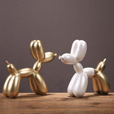 千禧禧居~北歐氣球狗動物樹脂擺件家居飾品現代創意客廳玄關裝飾品生日禮物