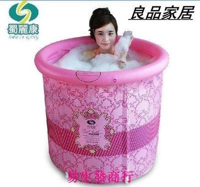 【易生發商行】蜀麗康高檔正品大牌充氣浴缸加厚歐式折疊浴桶尼龍沐浴桶/泡澡桶F6408