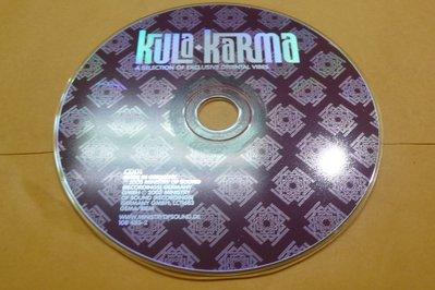紫色小館-87-2------KULA KARMA