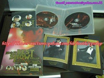 羅志祥 Best Show [CD+DVD] 勁舞天王版