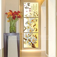 【厚0.9cm】玉蘭九魚圖-客廳現代簡約裝飾畫無框畫【190114_065】【60*60cm】1套價