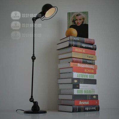 設計師的燈 Loft 美式復古工業風臥室床頭創意長機械手臂工作臺燈
