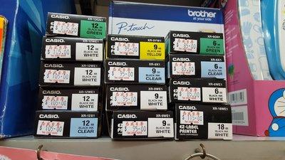 太子店 Casio標籤帶 標籤機適用 6mm 9mm 12mm 可批發