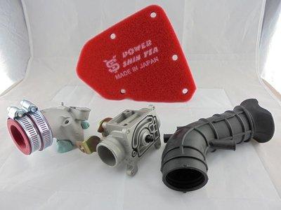 新雅加大30mm節流閥+歧管+肥腸+高流量海綿(VJR/Many/Racing/S-max/勁戰/BWS/GTR專用)
