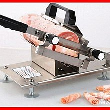 三季(刀片旋鈕調節)彈簧自動送肉切片機/手動切肉機火鍋店首選BH033