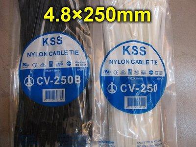【ToolBox】KSS/凱士士/CV-250/尼龍束帶/紮線帶/束線帶/束帶/綁線帶/扎帶
