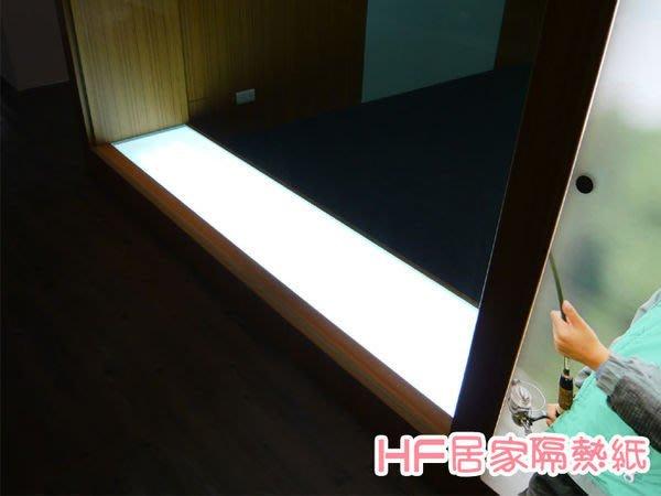 (HF居家隔熱紙)  M1散光膜 玻璃貼紙 窗貼 窗簾 浴簾貼 落地窗 室內設計 玻璃櫥窗 推薦HF