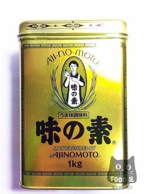 Food足南北貨 ~ 味之素 AJINOMOTO味之素 金罐味素1kg 調味料 味精 味精