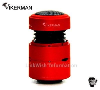 100% MIT|特惠‧未稅|【VK-C03】 VIKERMAN磁性音響/藍芽喇叭,10W,紅
