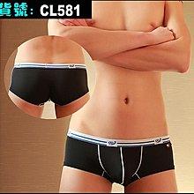小伊閣 =夏日男內褲平角褲少年夏日冰絲透氣薄款超短性感緊身低腰黑色小碼 貨號: CL581- CL586