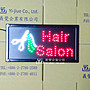 LED常規廣告牌 LED看板 LED廣告招牌 LED店面看牌 廣告發光字 理髮店 美髮店 家庭理髮 25*48cm