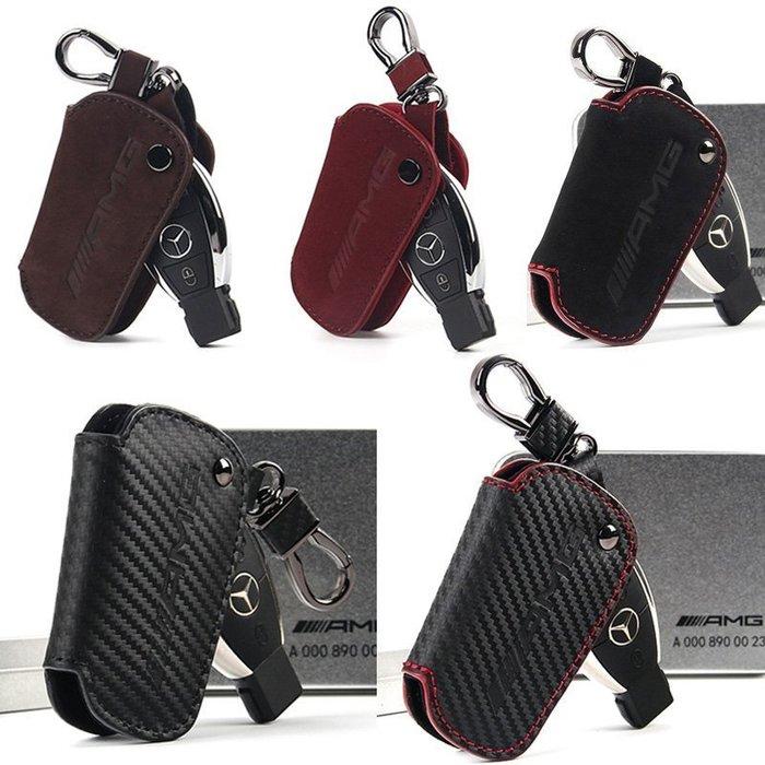 Benz賓士GLC/GLK/GLA/CLA B級 C級 E級 W205 W212 AMG真皮汽車纖維鑰匙包 鑰匙套 皮套