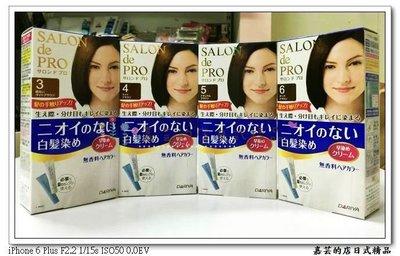 嘉芸的店 DARIYA 塔莉雅白髮染 ...