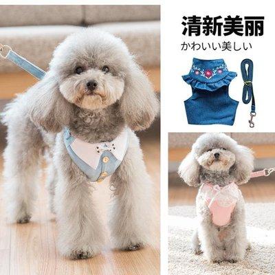 小狗狗牽引繩狗背心式胸背帶狗?子遛狗繩子泰迪小型犬貓寵物用品