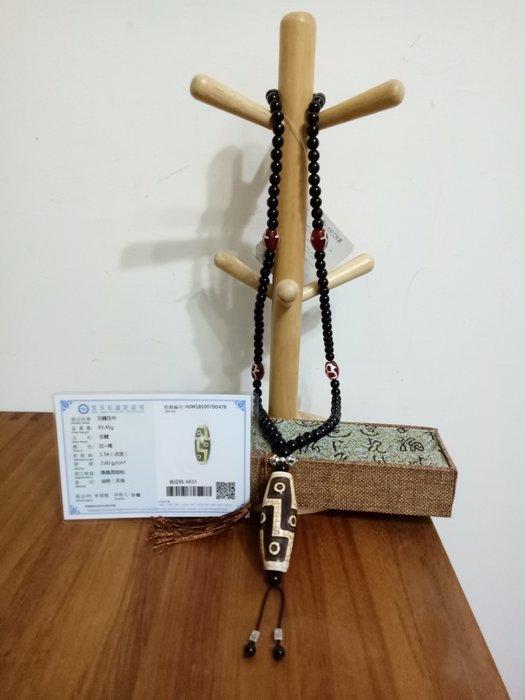 天使熊雜貨小舖~玉髓花件 天珠項鏈 ~原價16800  全新現貨