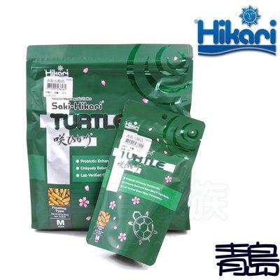 BS。。。青島水族。。。43622日本Hikari高夠力---Saki烏龜/澤龜營養飼料 水龜浮水條狀飼料==M-45g