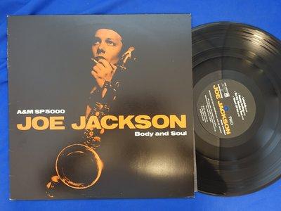 【柯南唱片】Joe Jackson (喬傑克森)//AMP-28092>>日版LP