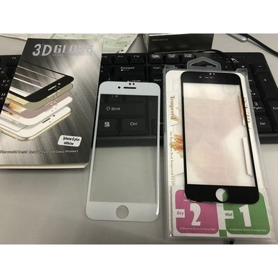 iPhone 7 8 細機 全包鋼化膜