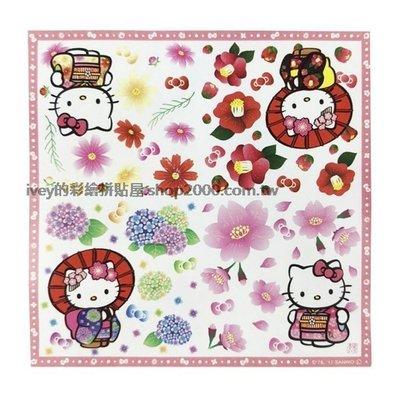 ☆ivey的彩繪拼貼屋☆ KITTY餐巾紙-花朵