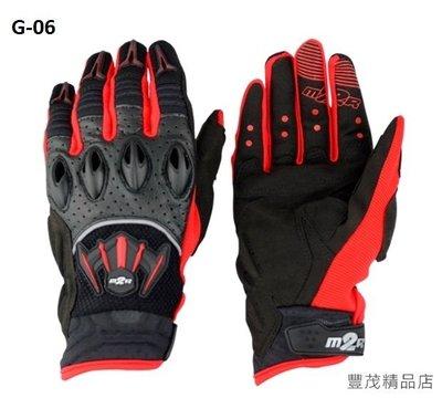 ✅年終特賣✅M2R G-06 G06 夏天用 防摔 透氣 耐磨 手套 - 黑/紅