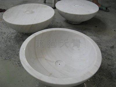 ╭☆雨過天青☆╮牛奶白大理石材洗手台 宜蘭石 地舖石 卵石 景石 洗臉盆 批發零售
