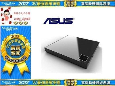 【35年連鎖老店】ASUS SBW-0...