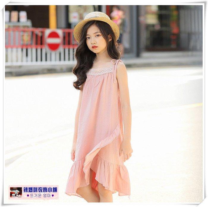 •*~ 辣媽咪衣飾小舖 ~*•❤童裝系列❤X060236韓版大童甜美萌款小女孩不規則棉麻公主裙吊帶洋裝