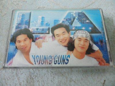 【金玉閣L01】錄音帶~LA.BOYS黃立行.黃立成.林智文/YOUNG GUNS~金點唱片