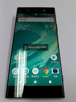 SONY Xperia XA1 Ultra G3226 4G/ 64G 台中市