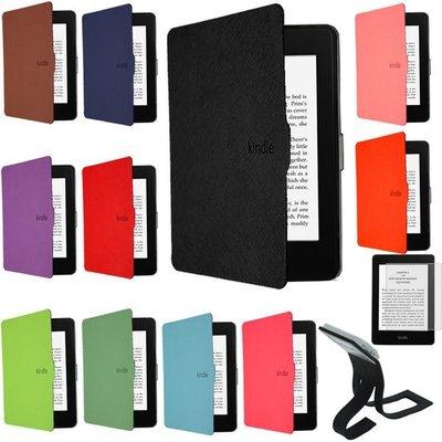 (包郵) Kindle Paperwhite 1-3代 有磁石 皮套 電子書 case 休眤功能 保護套 殼 包郵