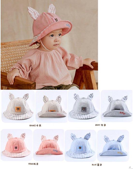 現貨~(1-4歲)寶寶小熊格子盆帽韓版耳朵可折疊漁夫帽男女童遮陽帽(藍色,卡其色,粉色,灰色)