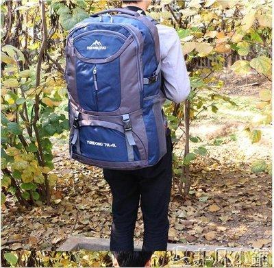 登山包 50/65升超大容量戶外登山徒步旅行多功能雙肩背包男75L行李背包女   全館免運
