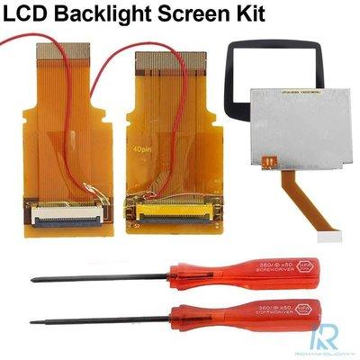 新品特惠~現貨秒殺~改GBA加亮液晶屏 GBA SP高亮屏LCD屏幕AGS-101 B屏xjp514501