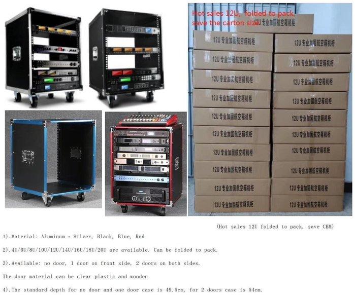 12U組合式機櫃 12U機櫃