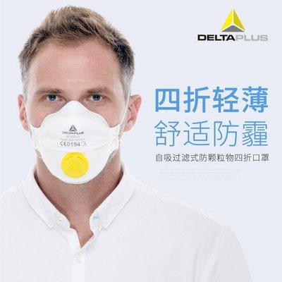 防霧霾口罩女男防工業粉塵防塵一次性透氣防塵口罩男透氣保暖
