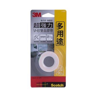 3M 超強力VHB雙面膠帶 - 多用途(12mm x 1.5m)