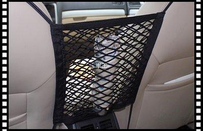 【車王汽車 】多 置物網 椅背防護網 兒童保護網 車用置物 置杯網