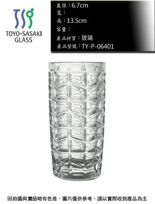 Toyo~Sasaki 果汁杯200cc~ 連文餐飲家 餐具 玻璃杯 啤酒杯 威士忌杯 TY~P~06401