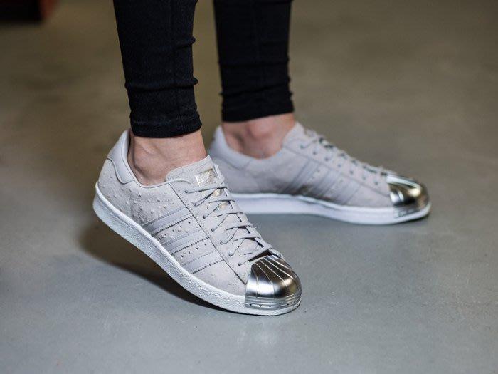 14 現貨 adidas Superstar 80S Metal Toe 灰 金屬鞋頭 亮銀色 S76711 23cm