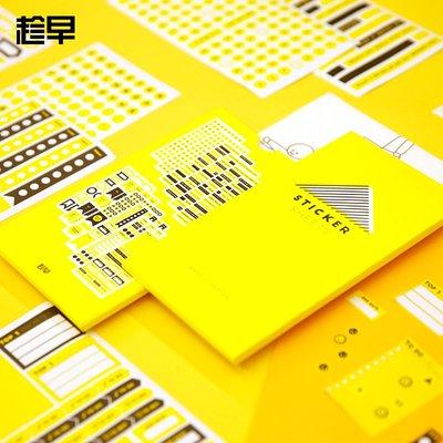 JM精品 Make It Happen系列手帳貼紙套裝可愛卡通語錄數字標簽不干膠功能貼紙裝飾素材