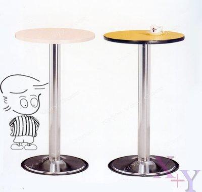 【X+Y時尚精品傢俱】吧檯椅系列 藍色/黃色/白橡木 電鍍吧台桌.酒吧桌.高腳桌.台南市家具