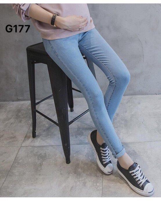 【愛媽媽孕婦裝】100%韓國直送國四季實穿質感淺藍孕婦牛仔褲托腹褲․可調節腰帶鉛筆褲․加大尺碼M-XXL分尺寸G177