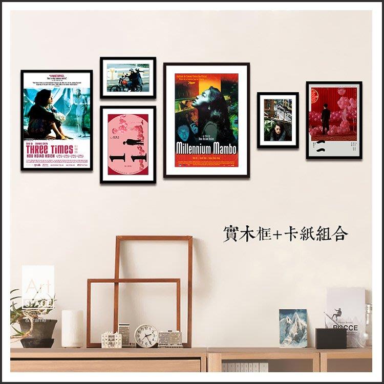 千禧曼波 最好的時光 一一 海報 電影海報 藝術微噴 掛畫 嵌框畫 @Movie PoP 賣場多款海報#
