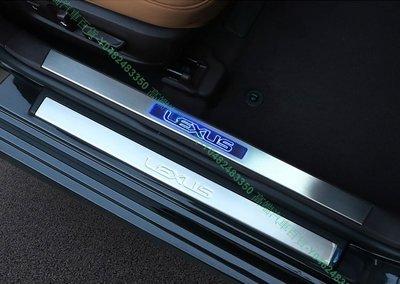 『高端汽車百貨』Lexus凌志 13-18款 ES200 ES250 ES300H LED帶燈迎賓腳踏板 內飾改裝