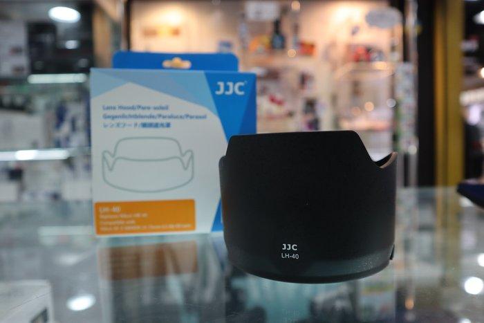((名揚數位))【現貨】 JJC LH-40 遮光罩  適用NIKON AF-S 24-70mm F2.8G ED