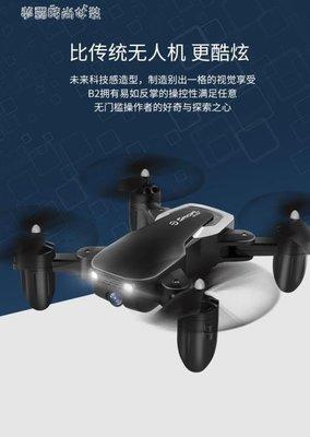 遙控飛機 折疊遙控飛機男孩兒童小無人機航拍高清專業飛行器玩具小學生