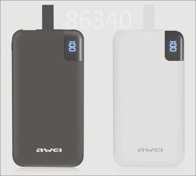 AWEI (P67K) 外置有線充電器; 10000mAh; 2.1A快充; Lightning+USB雙接口; 可同時充2部手機