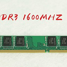 4G DDR3 1600mhz VLP 240pin 桌上型記憶模組 全新品 (4G)